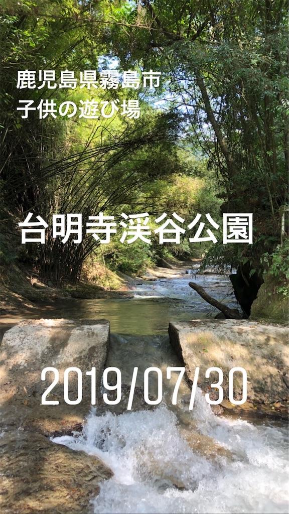 f:id:kukitanorikazu:20190822010813j:image