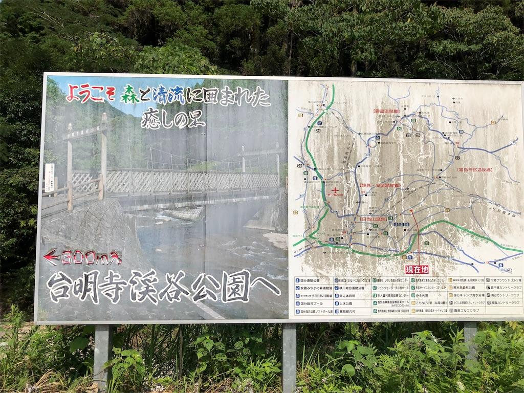 f:id:kukitanorikazu:20190822011234j:image