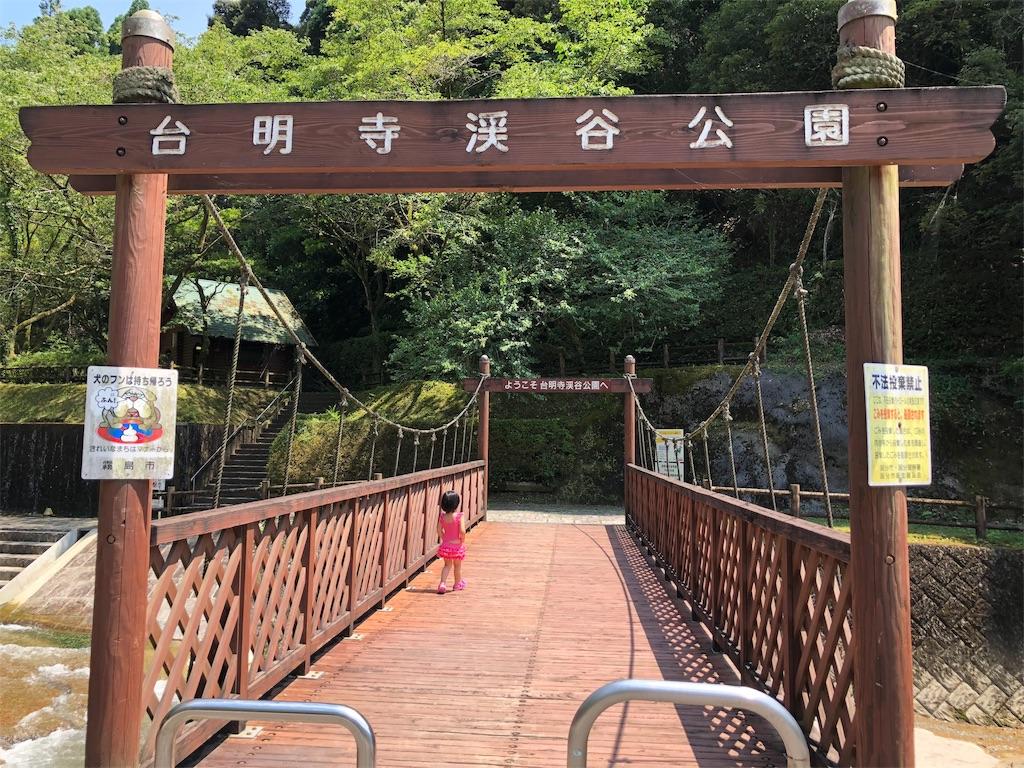 f:id:kukitanorikazu:20190822013244j:image
