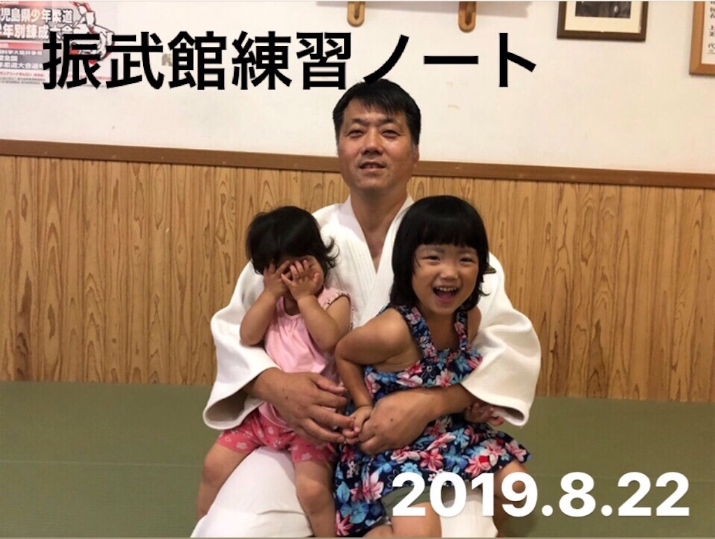 f:id:kukitanorikazu:20190824174011j:image