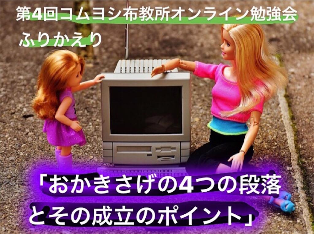 f:id:kukitanorikazu:20190830144309j:image