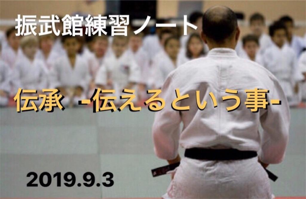 f:id:kukitanorikazu:20190907162727j:image
