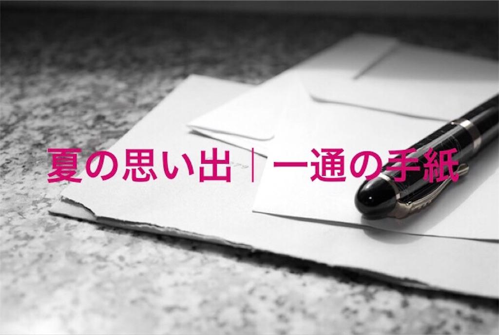 f:id:kukitanorikazu:20190922091049j:image