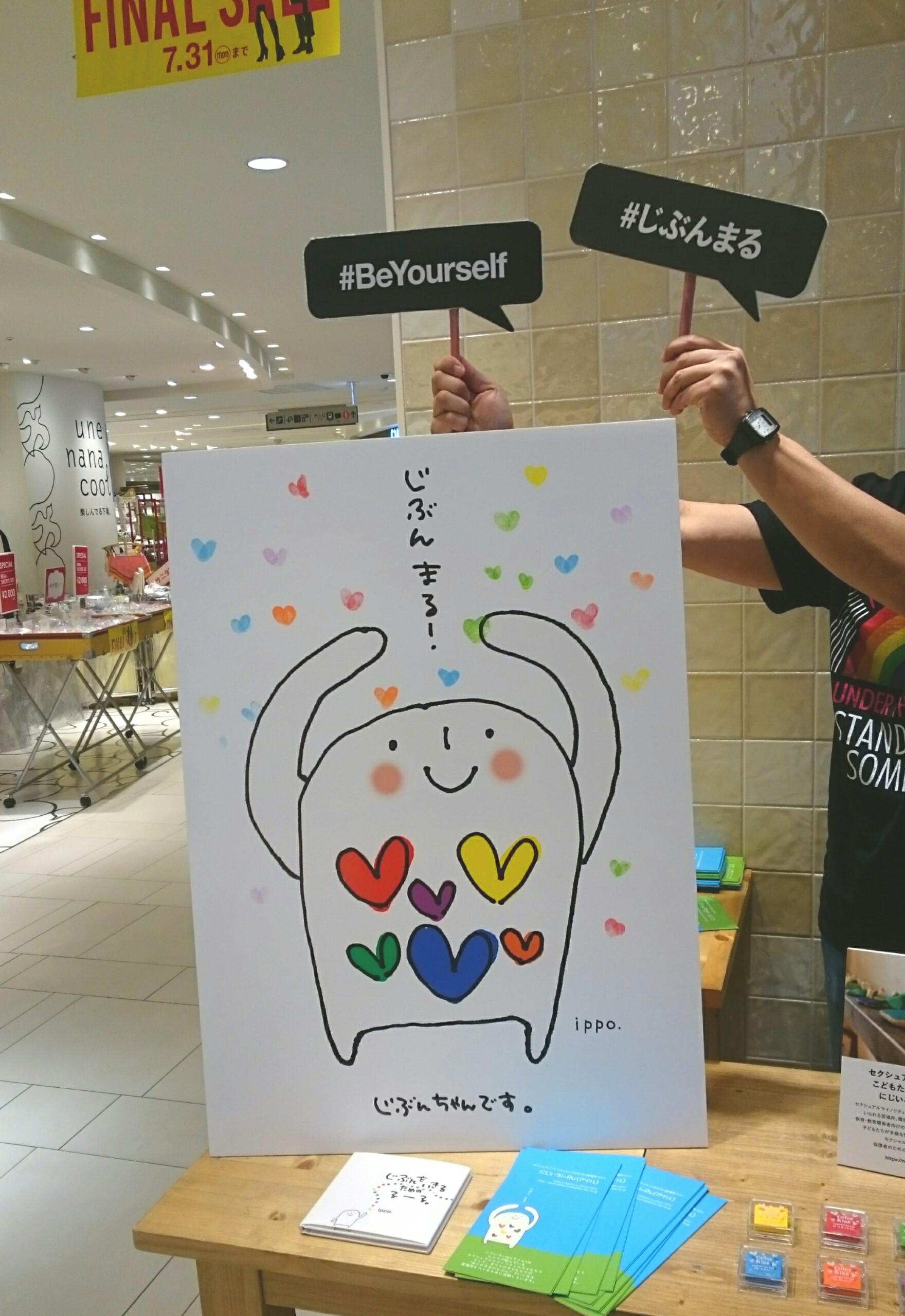 f:id:kukka_suzu:20170916225933j:image