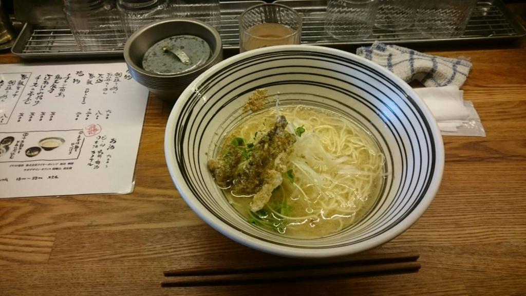 f:id:kukka_suzu:20170920010227j:plain