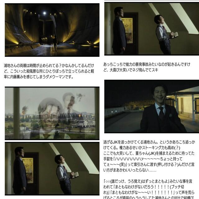 f:id:kukkamaki:20170605205559j:image
