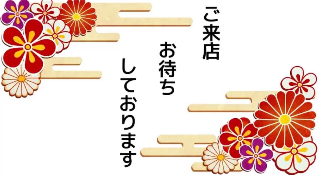f:id:kukking10chan:20190211131613j:image