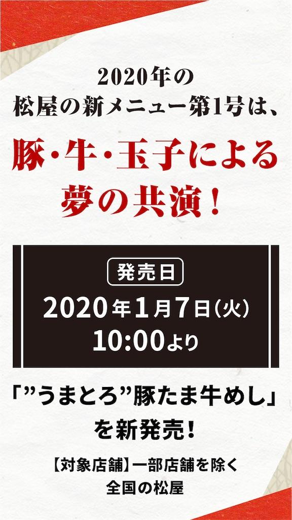 f:id:kukking10chan:20200107180414j:image