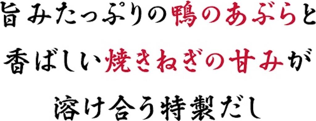 f:id:kukking10chan:20200128115250j:image