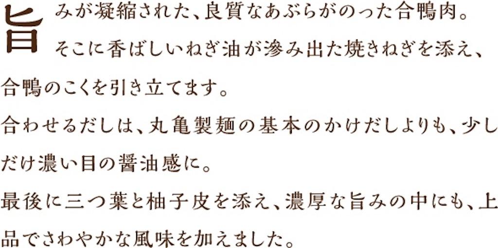 f:id:kukking10chan:20200128115306j:image
