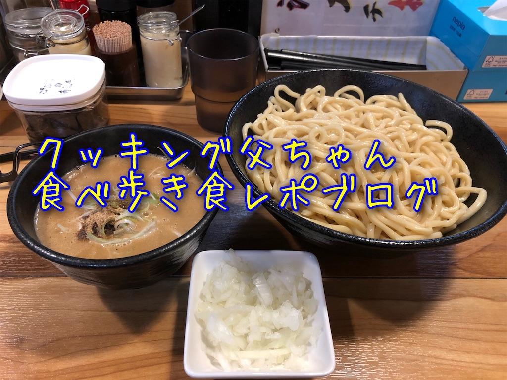 f:id:kukking10chan:20200220091001j:image