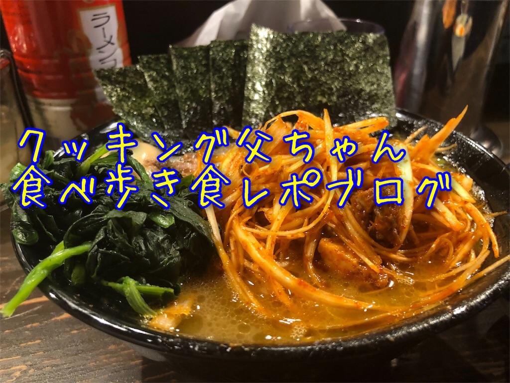 f:id:kukking10chan:20200220103707j:image