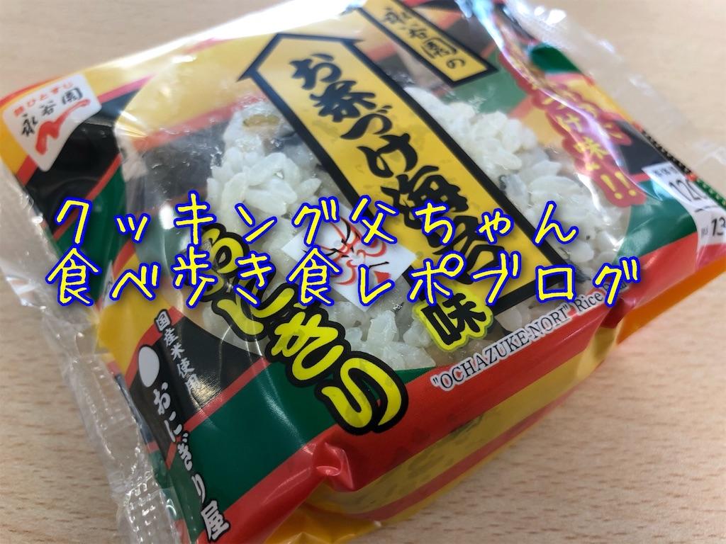 f:id:kukking10chan:20200221113550j:image