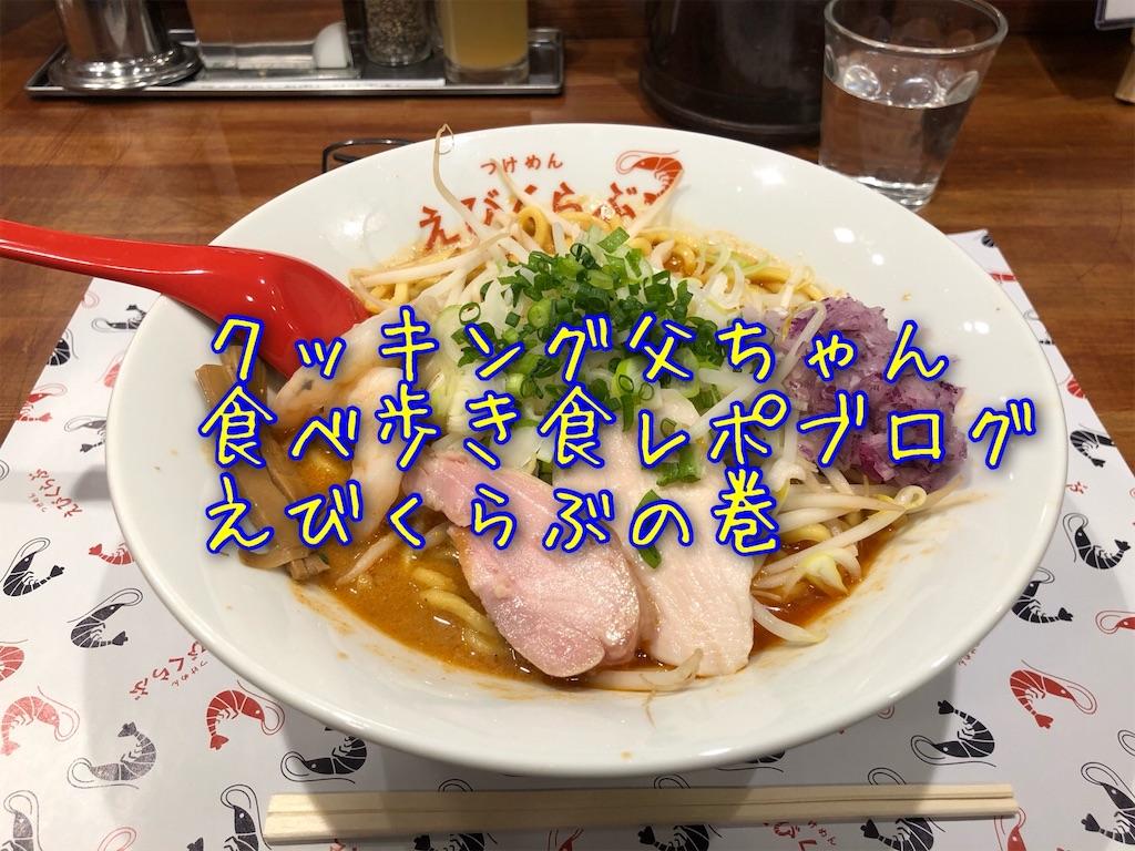 f:id:kukking10chan:20200221201909j:image
