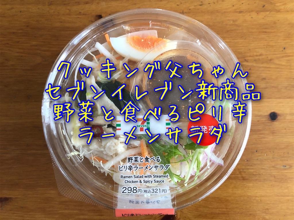 f:id:kukking10chan:20200222124501j:image