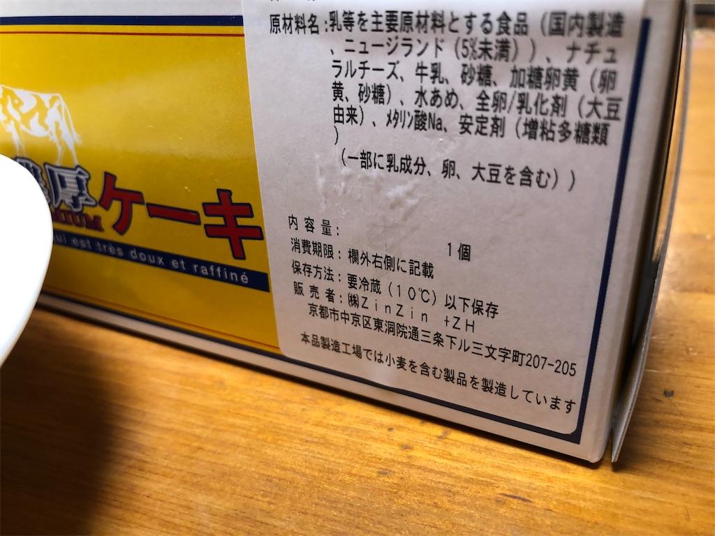f:id:kukking10chan:20200222213104j:image