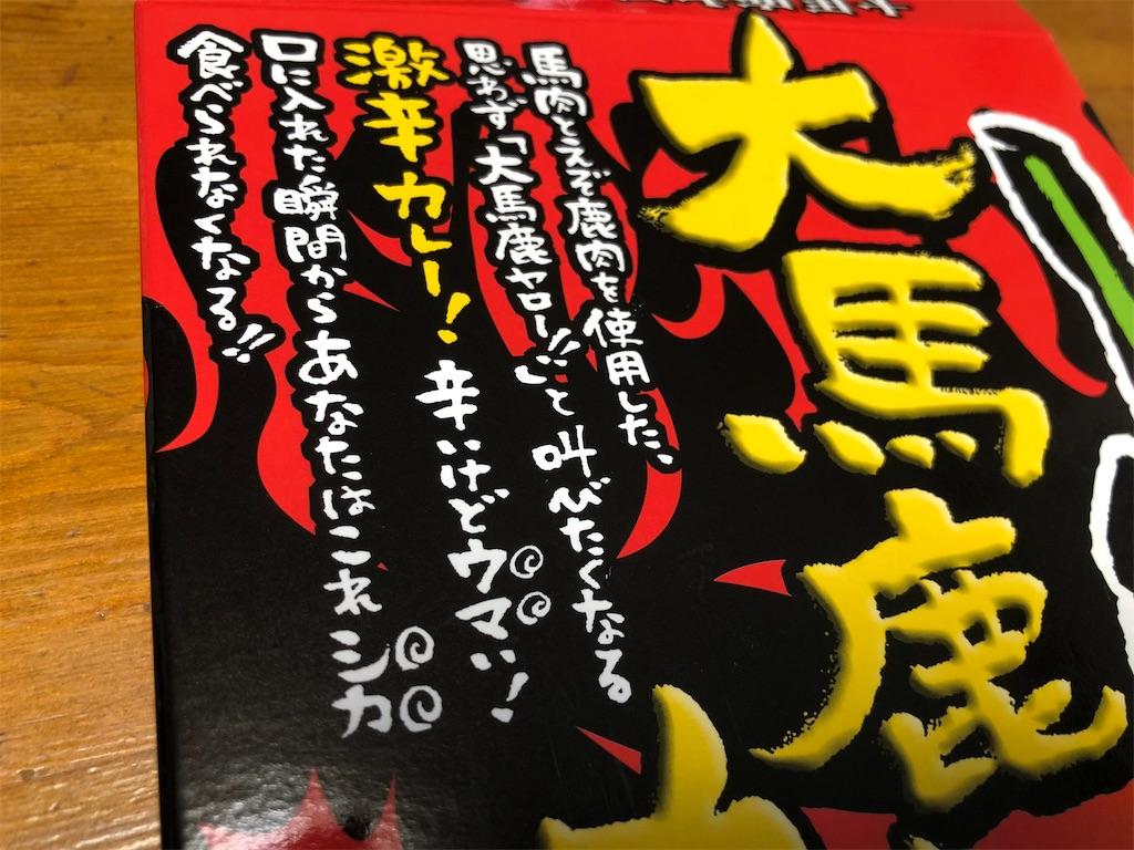 f:id:kukking10chan:20200310113054j:image