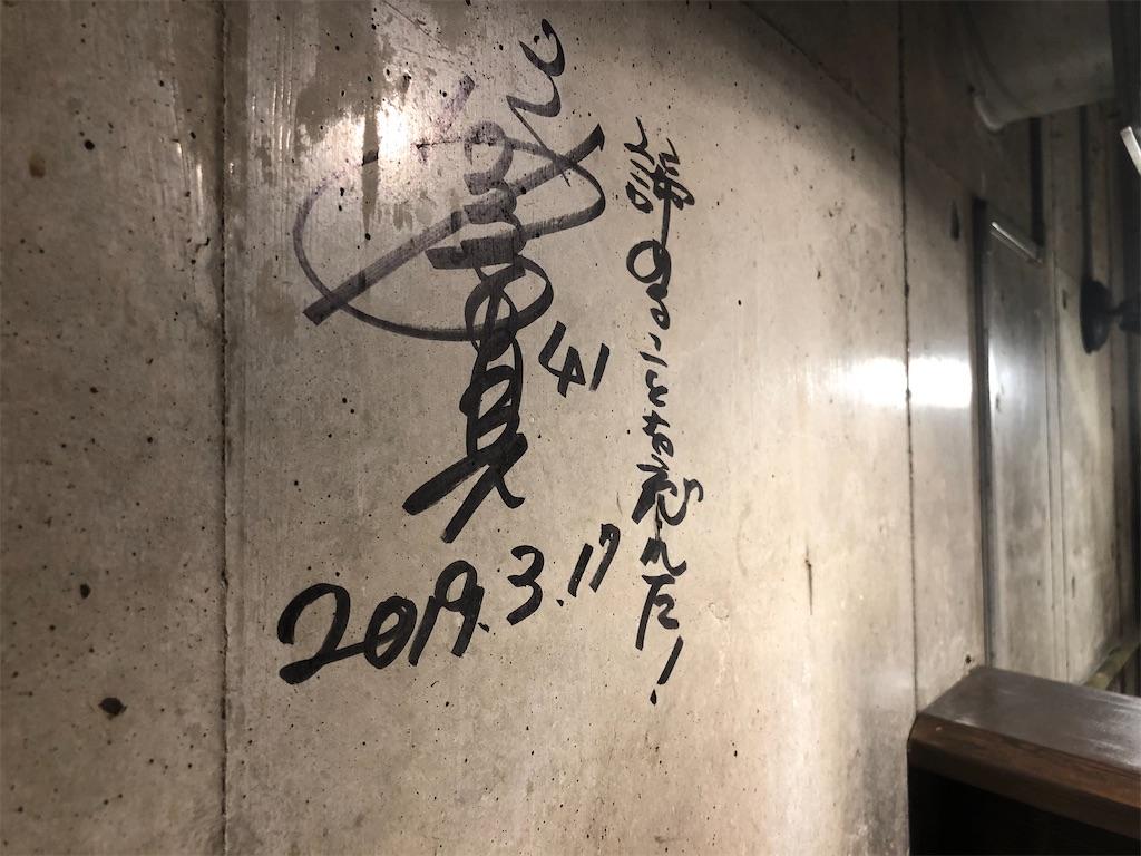 f:id:kukking10chan:20200610203019j:image