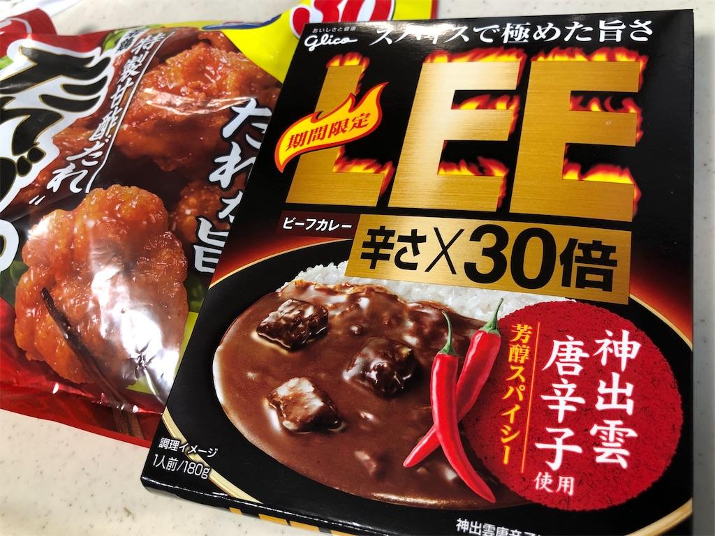 f:id:kukking10chan:20200619122020j:image