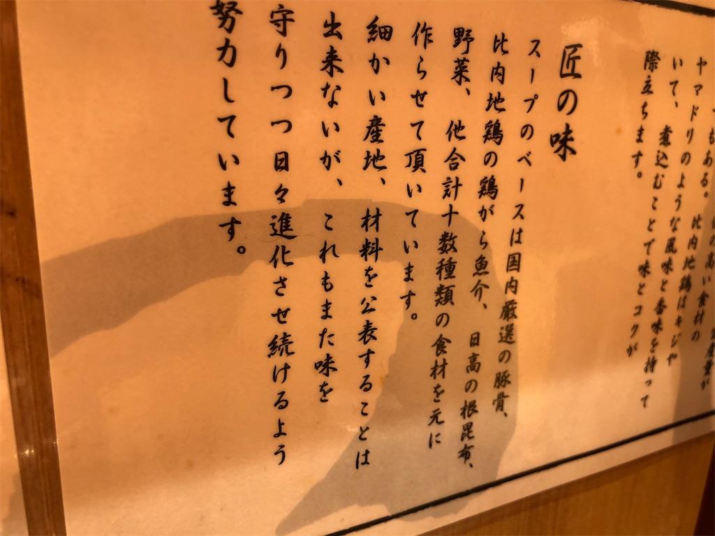 f:id:kukking10chan:20200910210727j:image