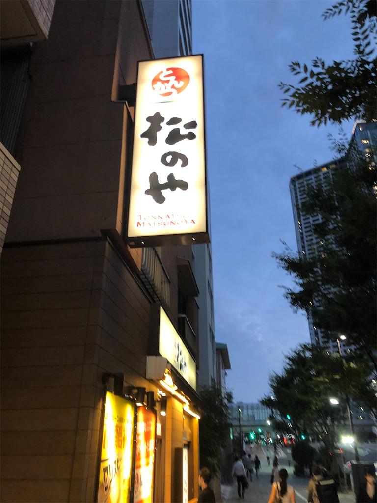 f:id:kukking10chan:20210621194058j:image