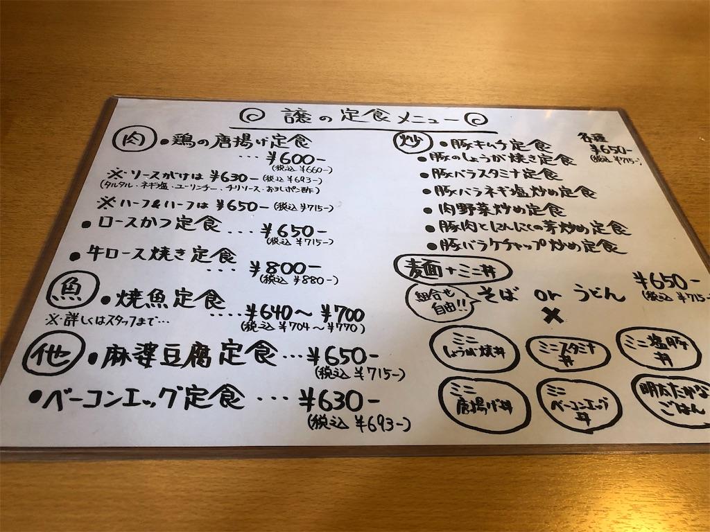 f:id:kukking10chan:20211009142547j:image