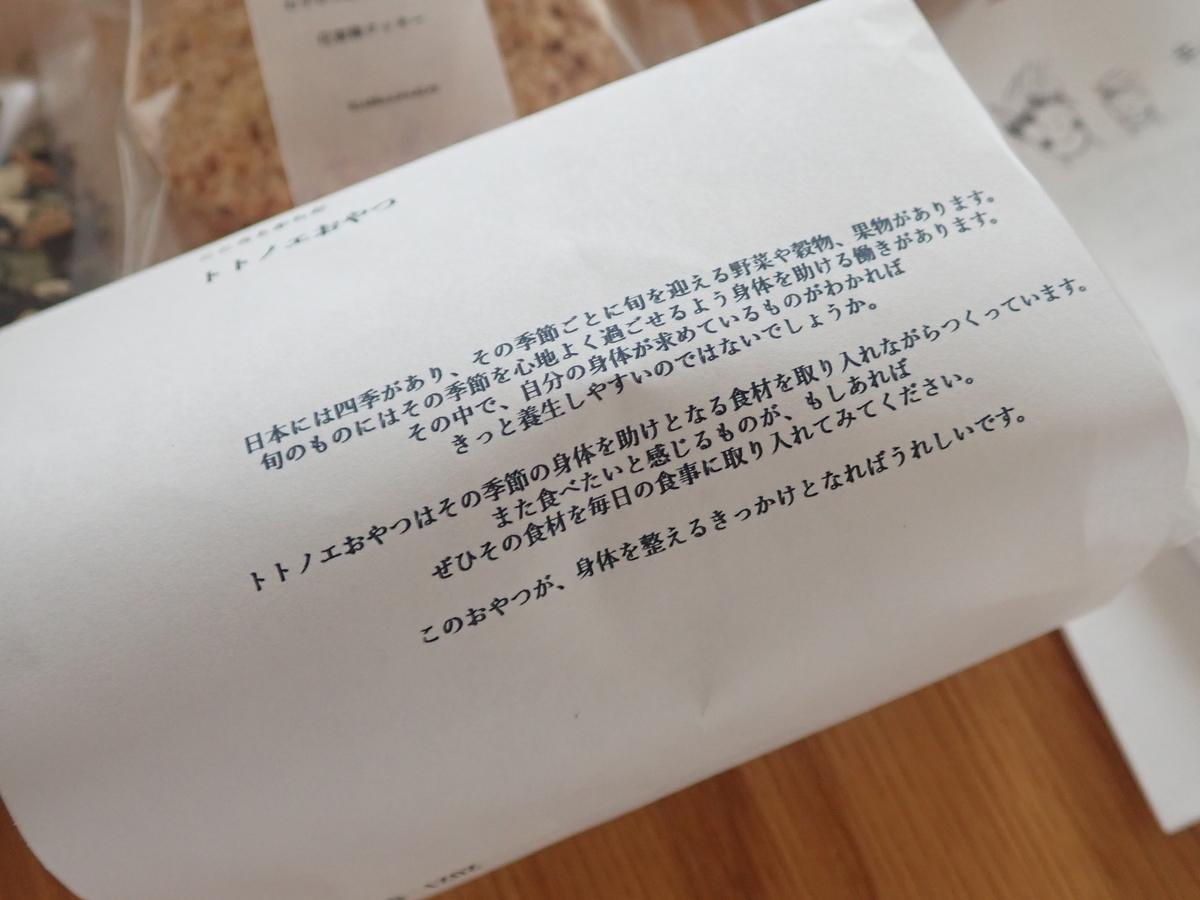 f:id:kuksa:20210620155554j:plain