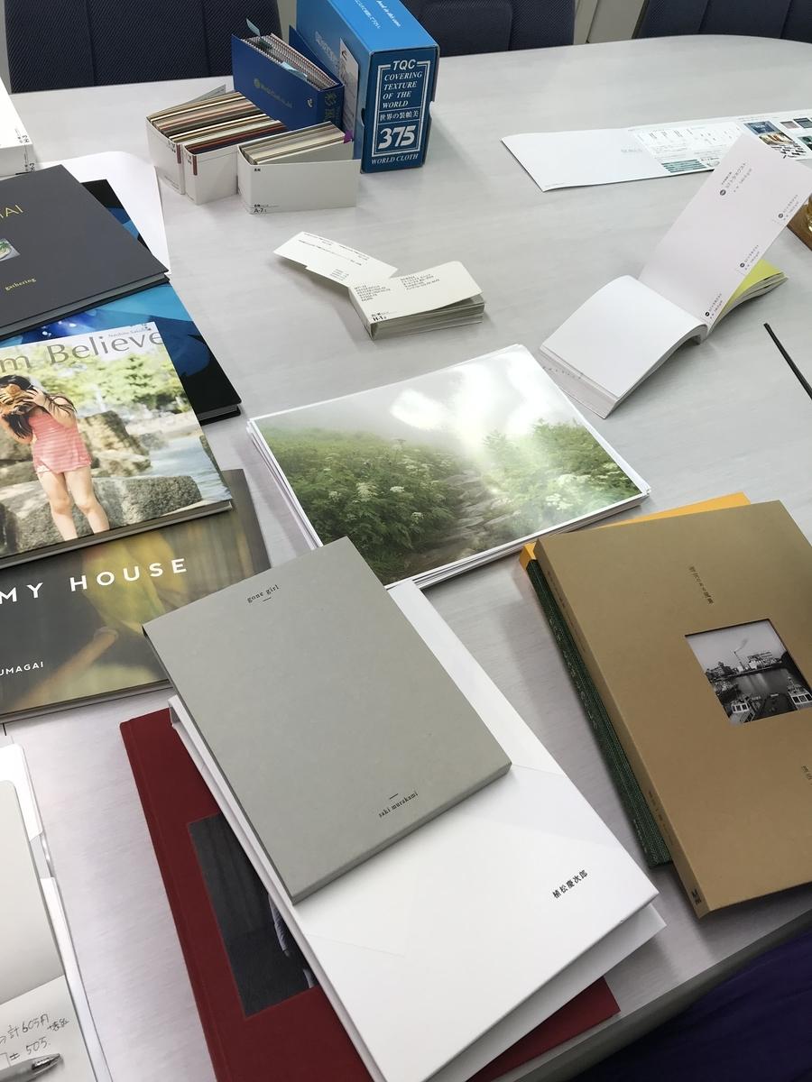 f:id:kukuibooks:20190919171334j:plain