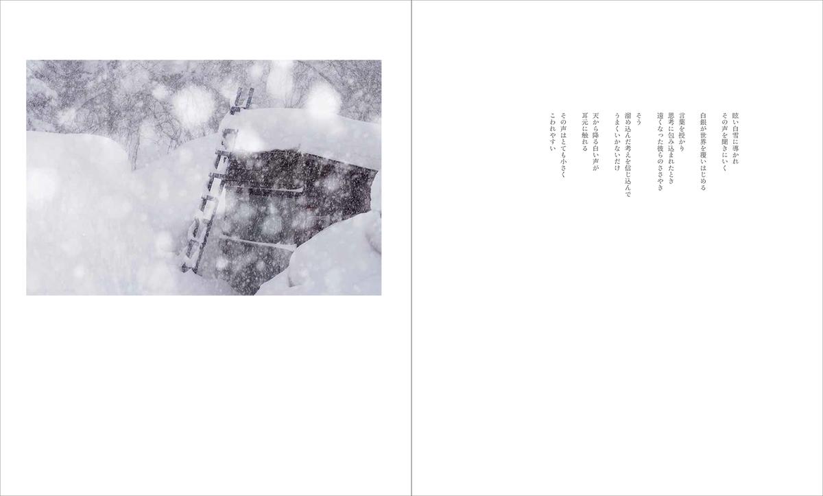 f:id:kukuibooks:20200210141930j:plain