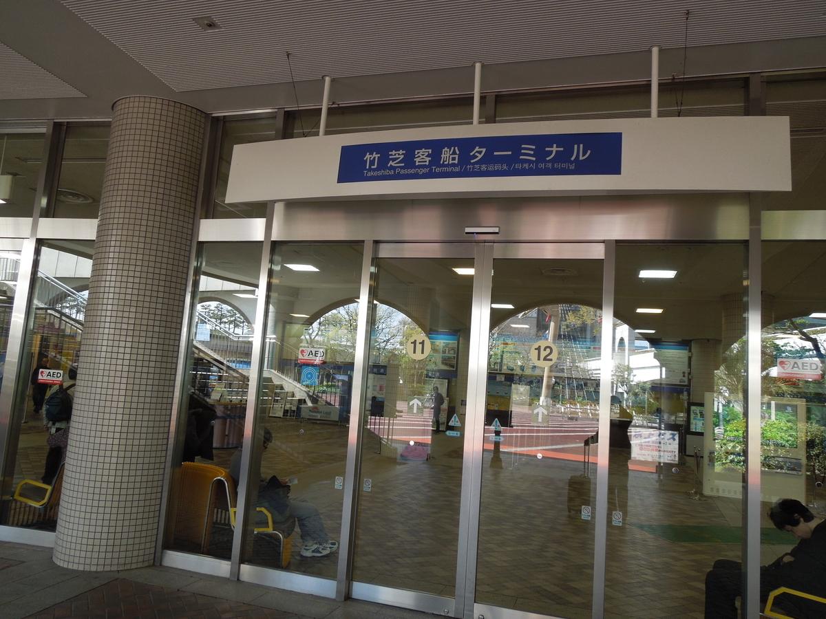f:id:kukumama:20190421123058j:plain
