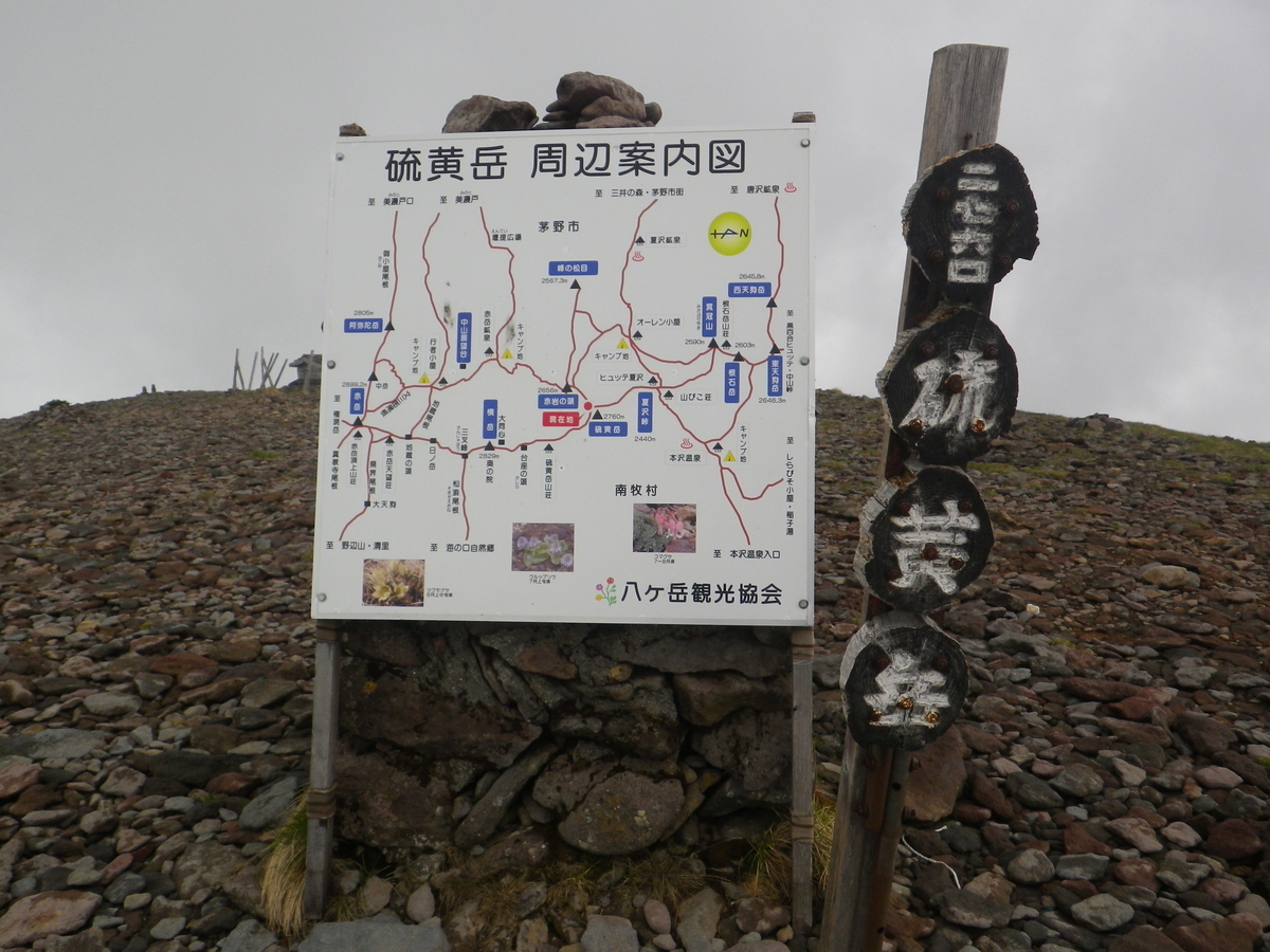 f:id:kukumama:20190625213202j:plain