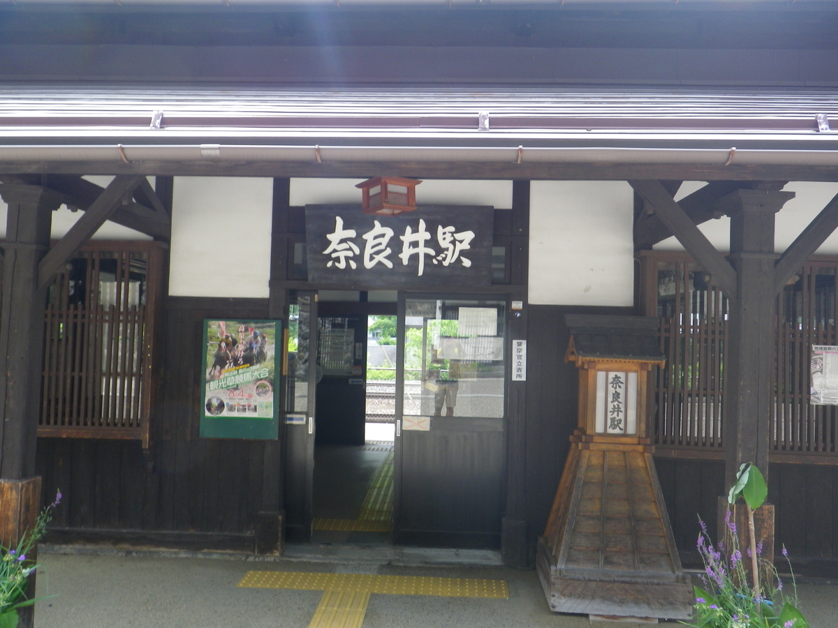 f:id:kukumama:20190626101843j:plain