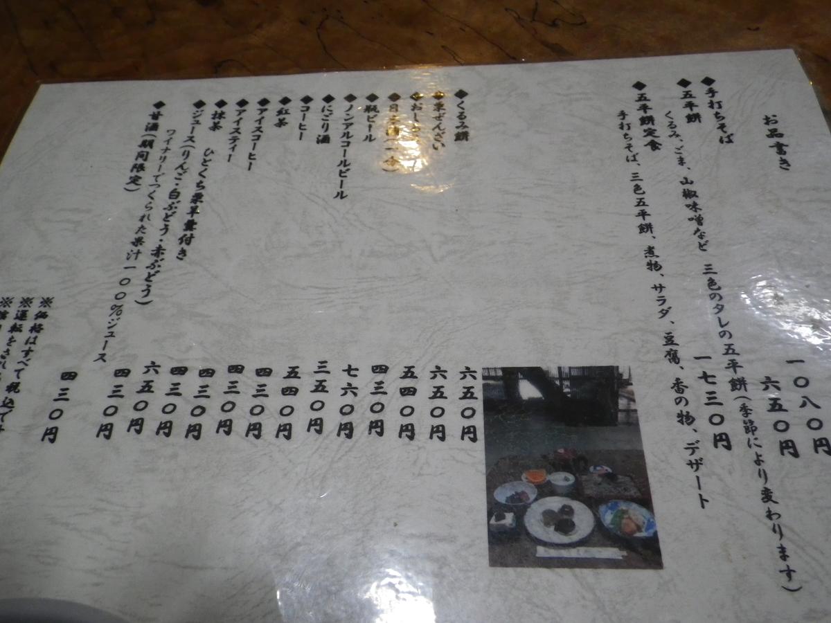 f:id:kukumama:20190626104335j:plain