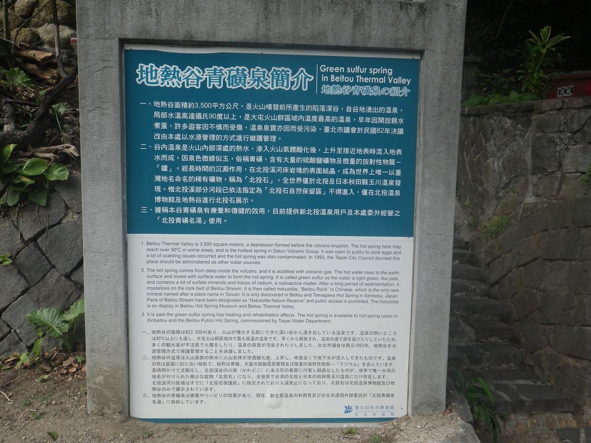 f:id:kukumama:20200201183914j:plain