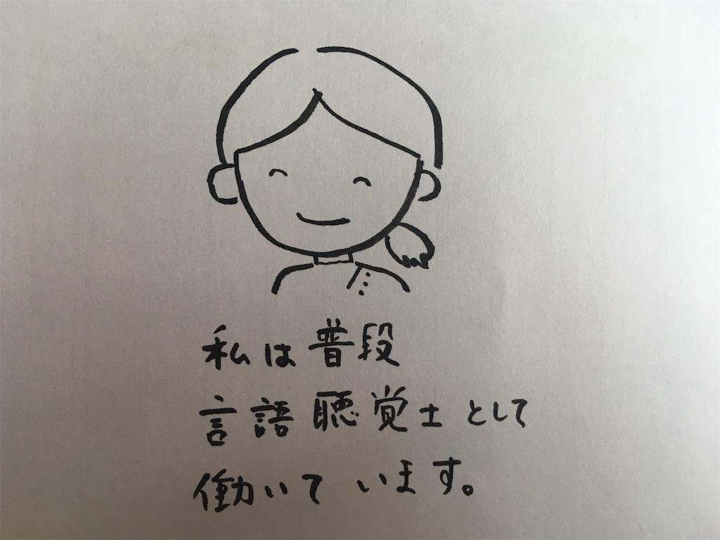 f:id:kukuri777:20200320082141j:image