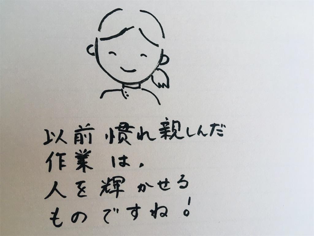 f:id:kukuri777:20200320082517j:image