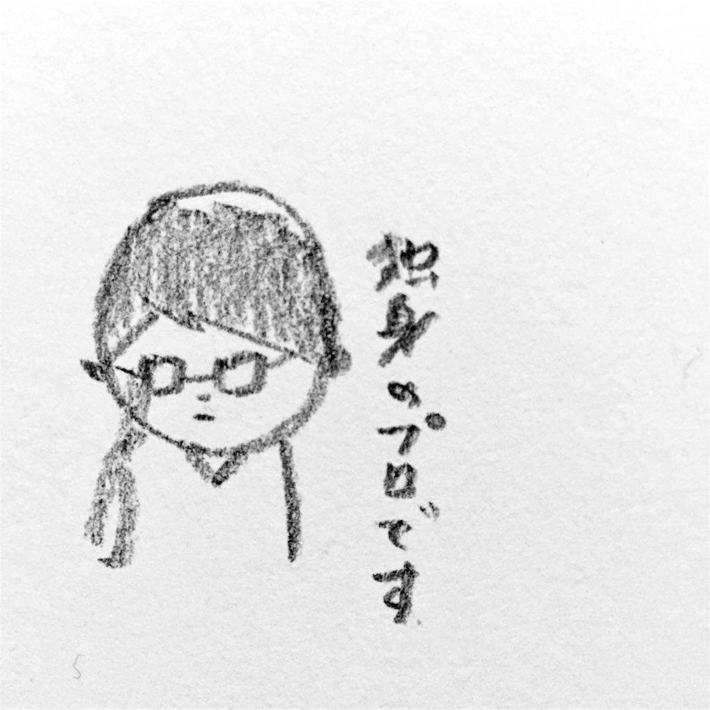 f:id:kulokikokoro:20170124162640j:image