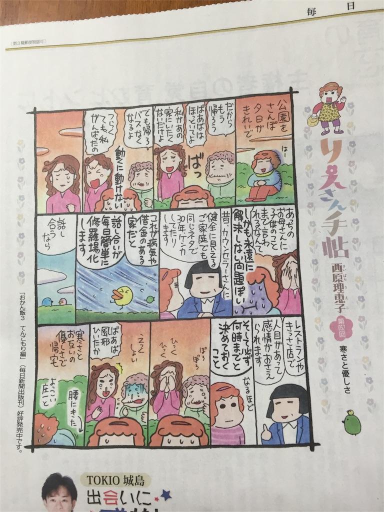 f:id:kulokikokoro:20181011004217j:image