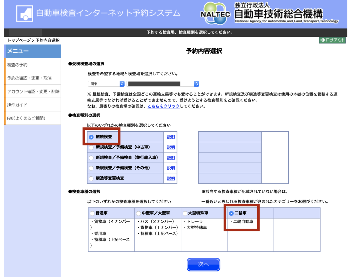 f:id:kulupopo:20200102211728p:plain