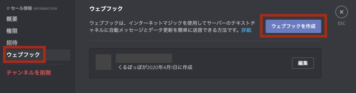 f:id:kulupopo:20200509173010p:plain