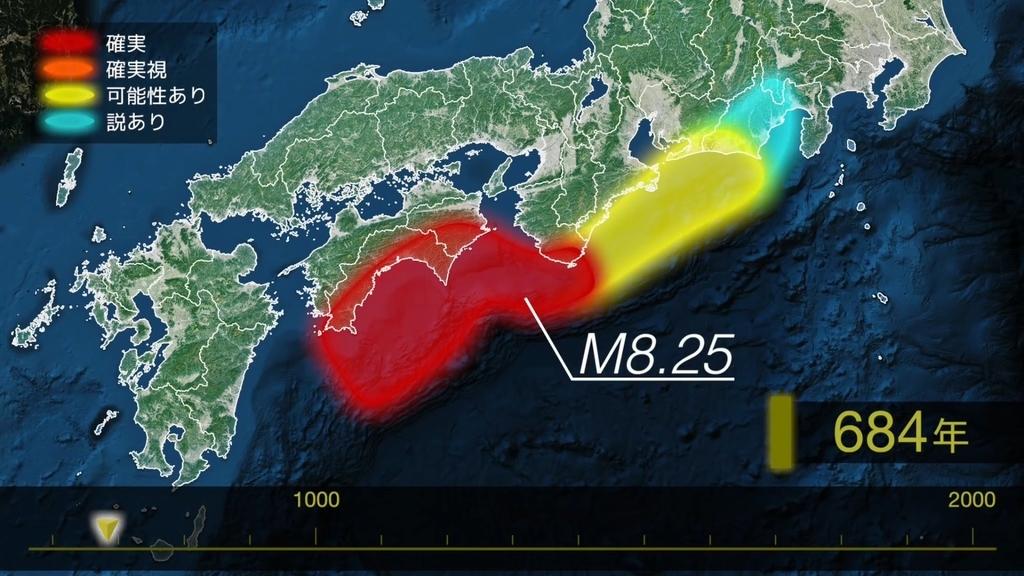 南海トラフ巨大地震 白鳳地震