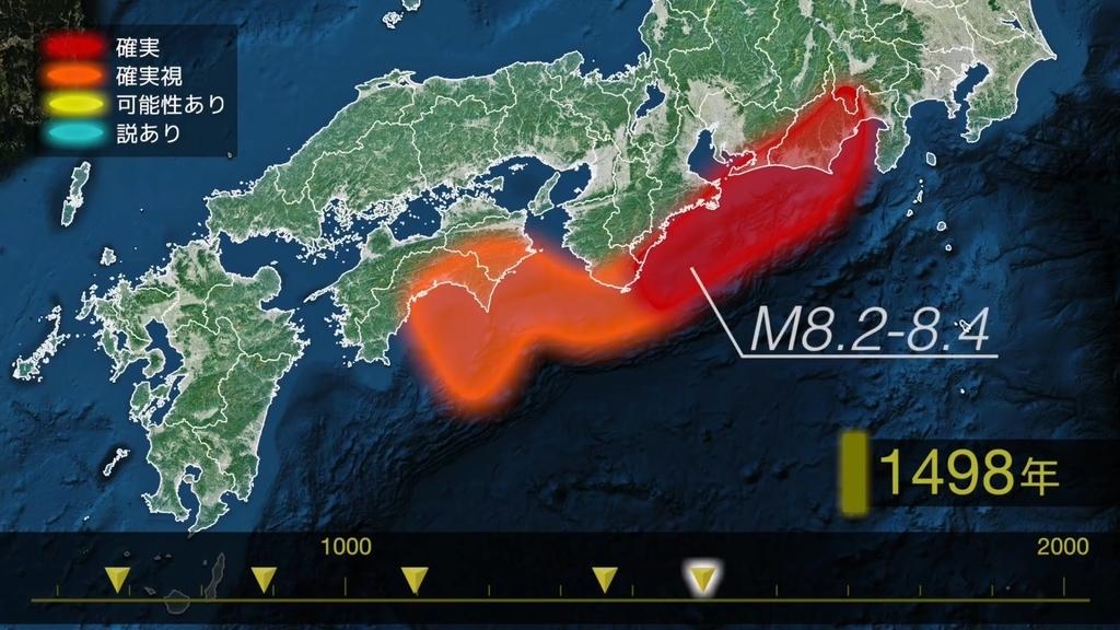 南海トラフ巨大地震 明応地震