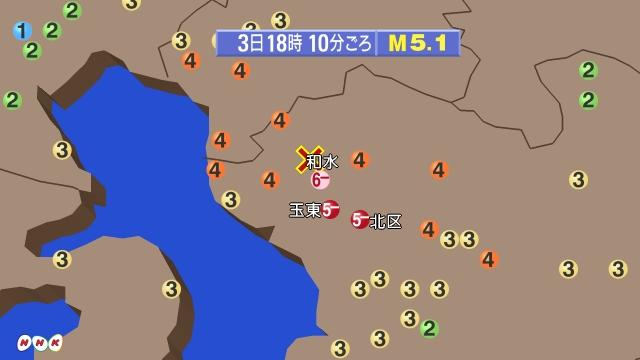 NHK熊本震度
