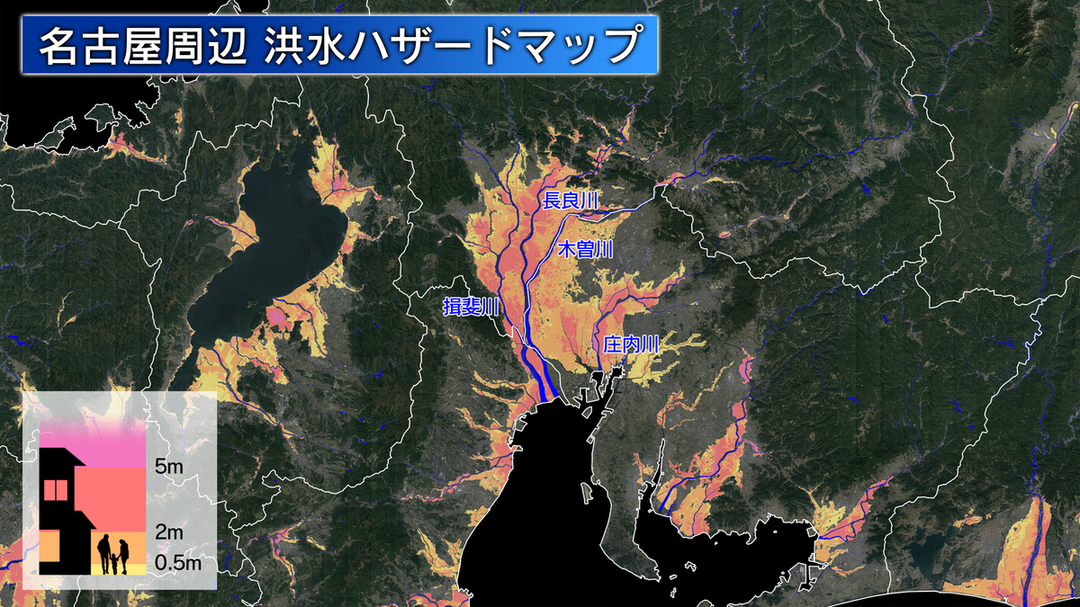 名古屋周辺洪水ハザードマップ