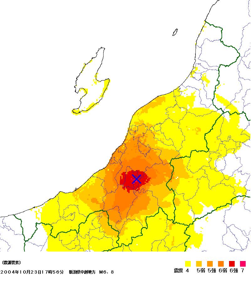 新潟県中越地震 推計震度分布