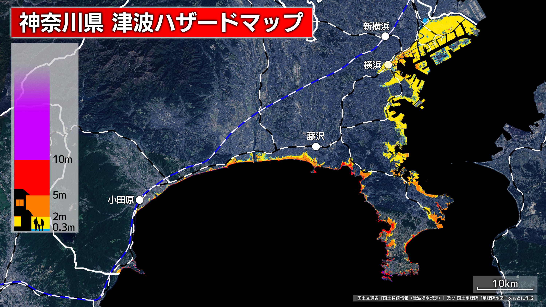 神奈川県の津波ハザードマップ