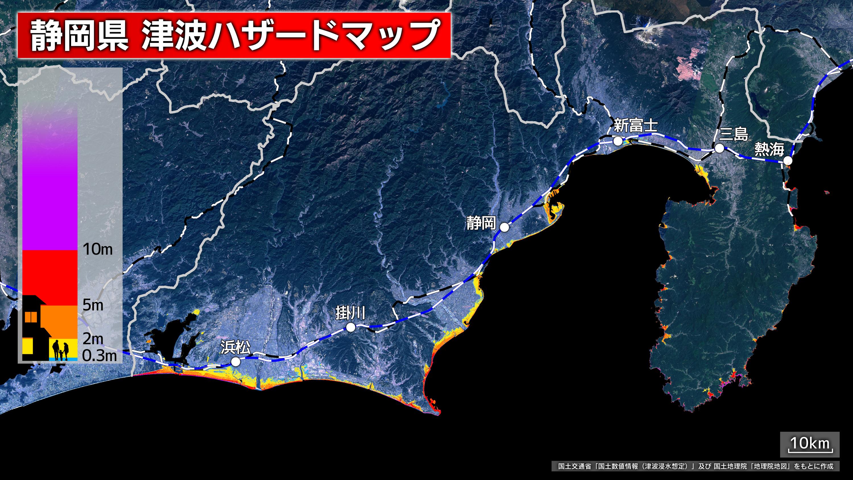 静岡県の津波ハザードマップ