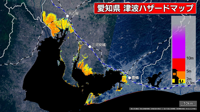 愛知県の津波ハザードマップ