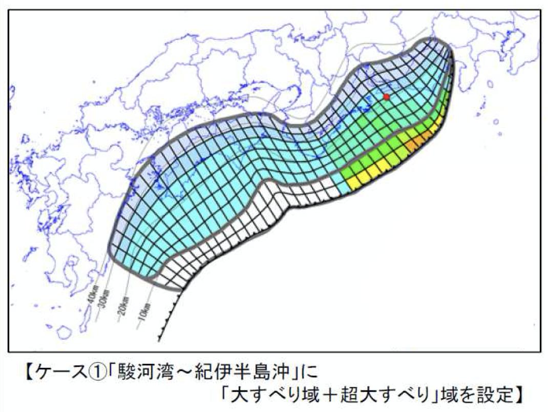 南海トラフ巨大地震 ケース1