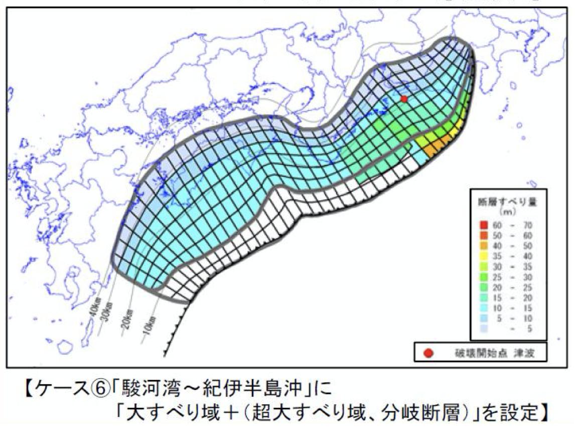南海トラフ巨大地震 ケース6